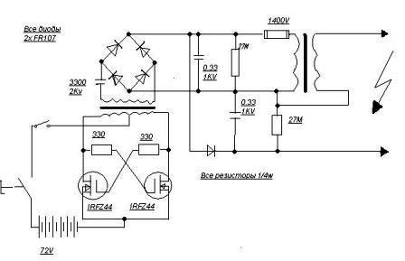 Самодельный электрошокер